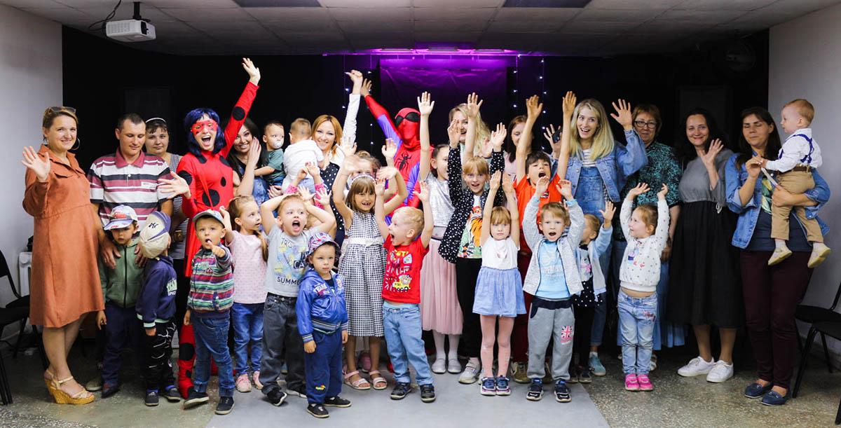 Праздник для детей - Благотворительный фонд Эра добра