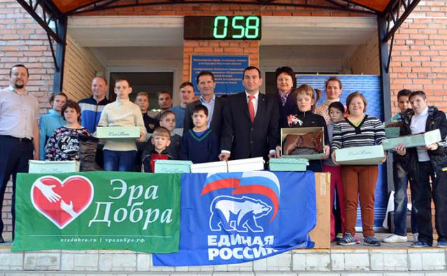 Благотворительный фонд «Эра добра» и Пензенское отделение партии «Единая Россия» провели помогли Мокшанскому детскому дому-интернату