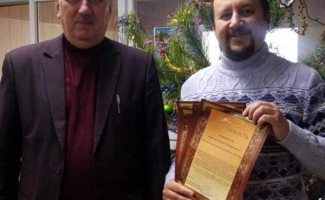 Благотворительный фонд «Эра добра» получил благодарности Глава Администрации Бессоновского сельсовета за проведение большой экологической работы в районе