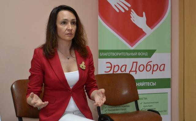 """Диана Машкова в Благотворительном фонде """"Эра добра"""""""
