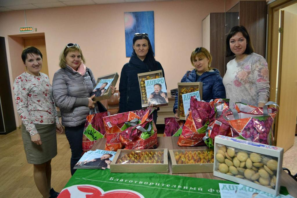 Благотворительный фонд «Эра добра» провел благотворительную акцию для семей с детьми-инвалидами.