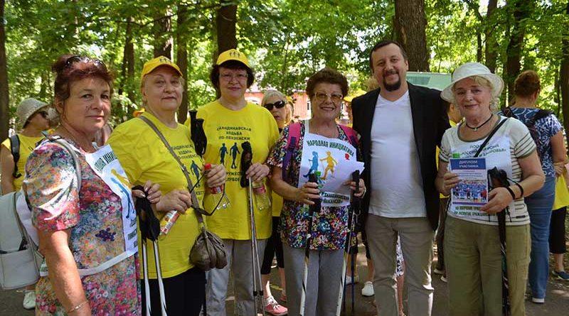 Благотворительный фонд «Эра добра» выступил одним из организаторов фестиваля скандинавской ходьбы