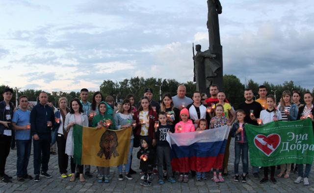 Активисты Благотворительного фонда «Эра добра» приняли участие во Всероссийской акции «Свеча памяти».