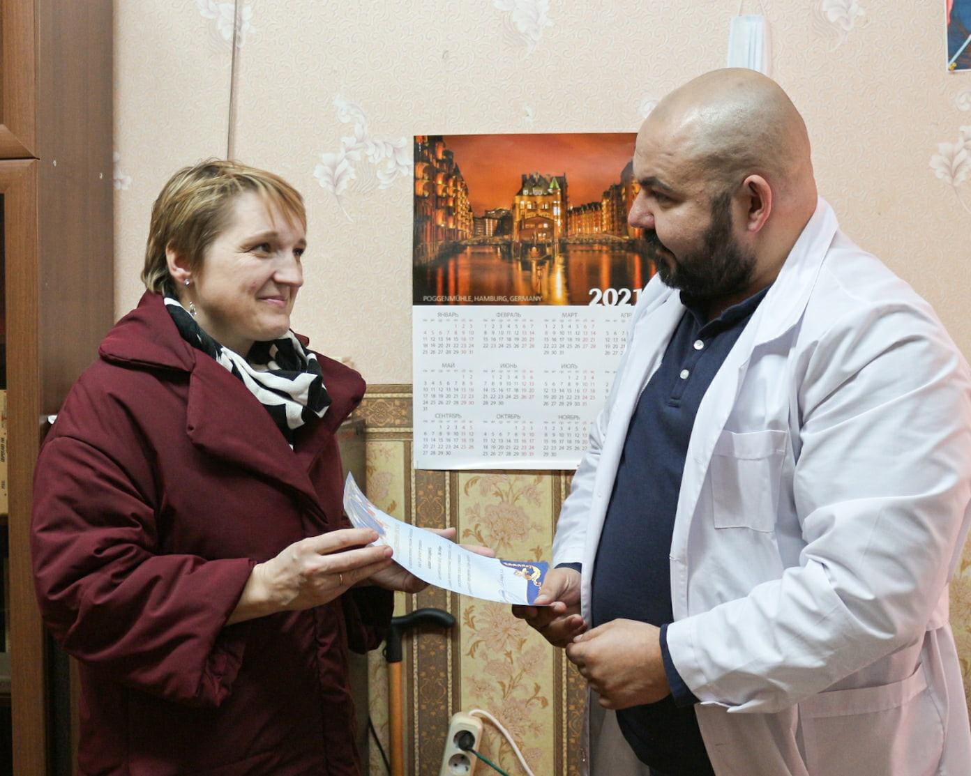 Елена Киреева получила благодарность от Пензенского Дома ночного пребывания