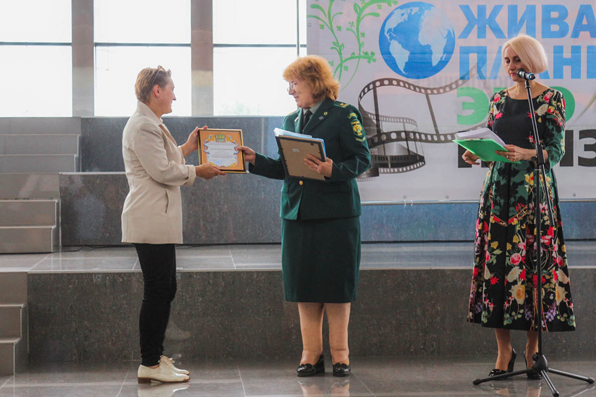 Елена Киреева получила благодарственное письмо от Министра лесного и охотничьего хозяйства