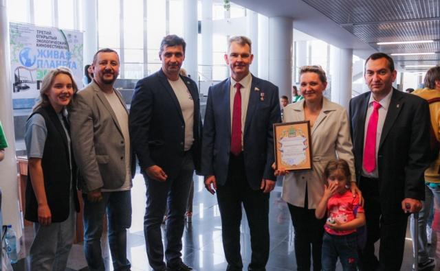 Председатель БФ «Эра Добра» Елена Киреева получила благодарственное письмо от Министра лесного и охотничьего хозяйства